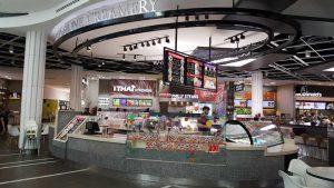 Coldstone Creamery – Montgomery Mall, Montgomery, MD